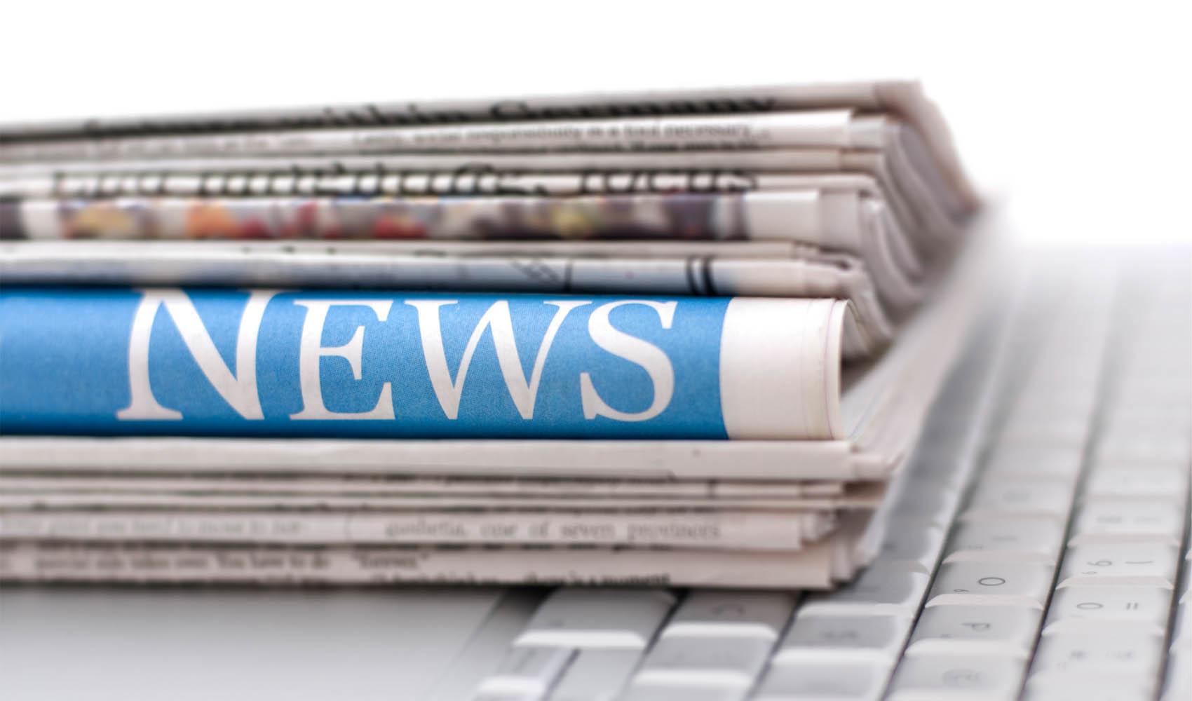 NTMWD News Release